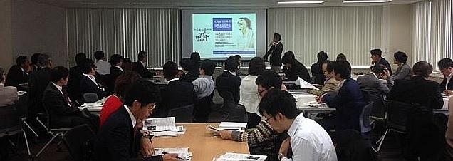 【名古屋開催】経営者必見!「インハウスWEBマーケティング」WEBからの売上3倍を【無料】で実現する!